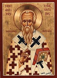 Sf. Ierarh Antipa, episcopul Pergamului