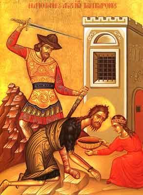 Taierea Capului Sfântului Ioan Botezatorul