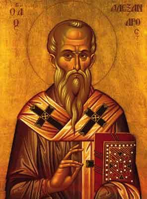 Alexandru, patriarhul Constantinopolului