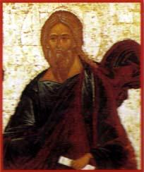 Sfîntul Prooroc Agheu