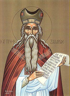 Zaharia profetul
