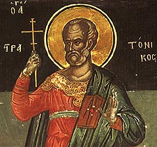Sf. Mucenic Stratonic