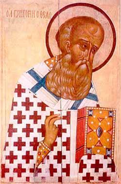 Grigorie Teologul