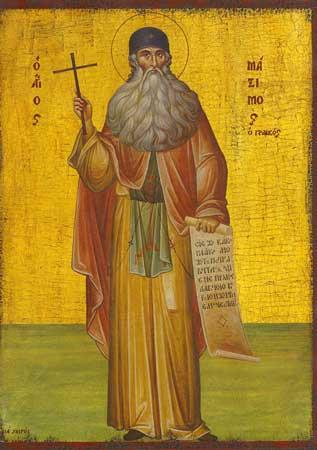 Cuviosul părintele nostru Maxim Grecul