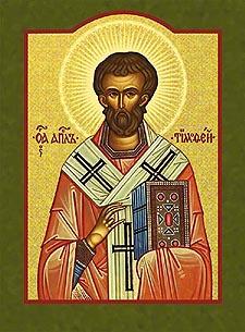 Sf. Apostol Timotei