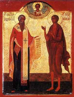 Andrei Criteanul si Maria Egipteanca