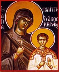 Sf. Chiric si Iulita