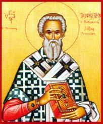 Preacuviosul Trifilie, episcopul Lencusiei in Cipru