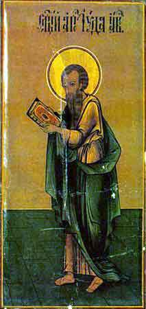 Sf. Apostol Iuda, ruda Domnului