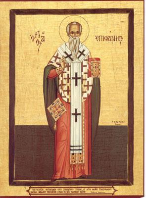 Sf. Epifanie, episcopul Salaminei