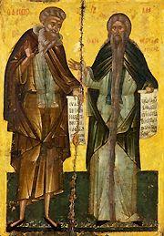 Pahomie cel Mare cu sf. David din Tesalonic