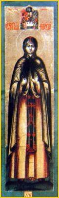teodosia din Tir, care a marturisit in Cezareea