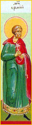 Sf. mucenic Ermie (Herma)