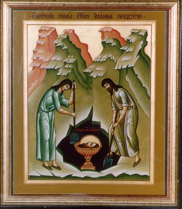 Aflarea capului Sfantului Ioan Botezatorul
