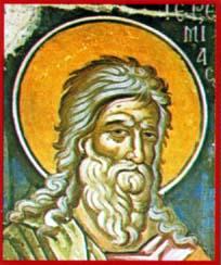 prorocul ieremia