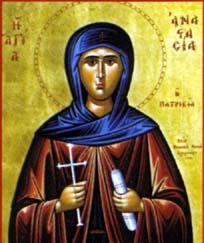 Sfanta Anastasia Patriciana