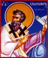 Sf. Sofronie, patriarhul Ierusalimului