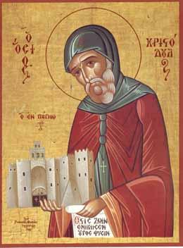 Cuviosul Hristodul