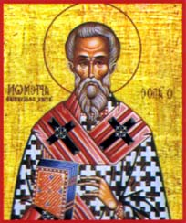 Cuviosul Artemon, episcopul Seleuciei, in Pisida