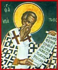 Sfantul Sfintitul Mucenic Ipatie