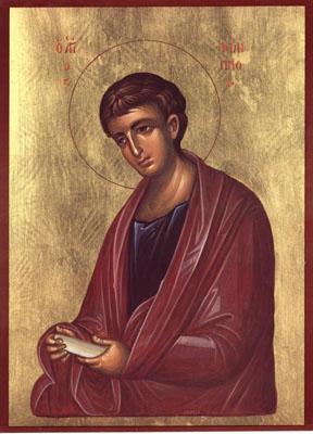 Apostolul Filip
