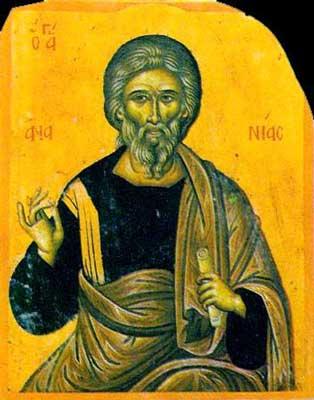 Apostolul Anania