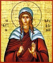 Sfînta Muceniţă Ariadna