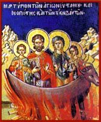 Eustatie, Teopista, Teopist, Agapie