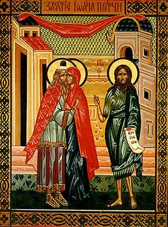 Zamislirea Botezatorului Ioan