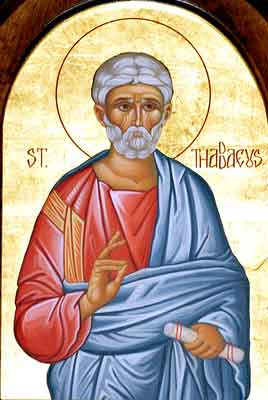 Apostolul Tadeu