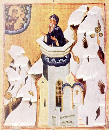 Simeon de la Muntele Minunat