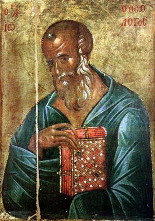 Ioan Teologul