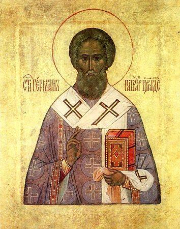 Sf. Gherman, arhiepiscopul Constantinopolului