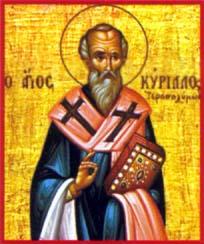 Sf. Chiril, arhiepiscopul Ierusalimului